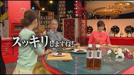 f:id:da-i-su-ki:20120527224146j:image