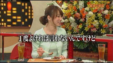 f:id:da-i-su-ki:20120527224147j:image