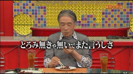 f:id:da-i-su-ki:20120527224148j:image