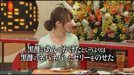 f:id:da-i-su-ki:20120527224151j:image