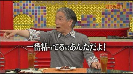 f:id:da-i-su-ki:20120527224152j:image