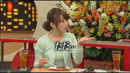 f:id:da-i-su-ki:20120527224158j:image