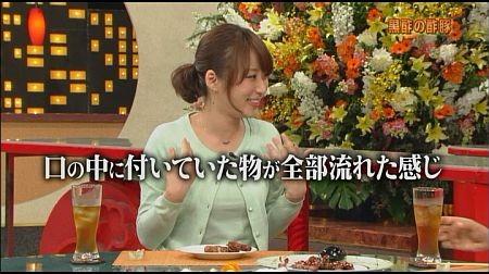 f:id:da-i-su-ki:20120527224232j:image