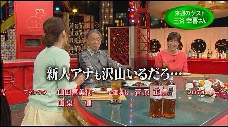f:id:da-i-su-ki:20120527224332j:image
