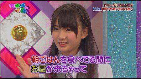f:id:da-i-su-ki:20120528001135j:image