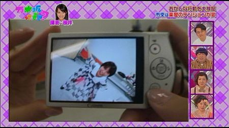 f:id:da-i-su-ki:20120528001953j:image