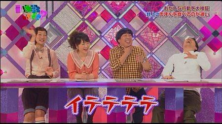 f:id:da-i-su-ki:20120528001956j:image