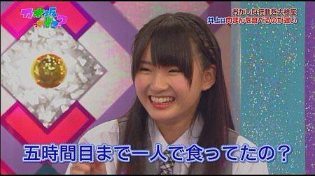f:id:da-i-su-ki:20120528002001j:image