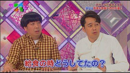 f:id:da-i-su-ki:20120528002002j:image