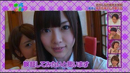 f:id:da-i-su-ki:20120528002747j:image