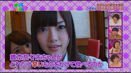 f:id:da-i-su-ki:20120528002748j:image