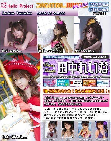 f:id:da-i-su-ki:20120601002702j:image