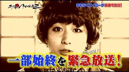 f:id:da-i-su-ki:20120602213836j:image