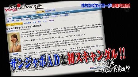 f:id:da-i-su-ki:20120602213838j:image