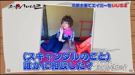 f:id:da-i-su-ki:20120602214006j:image