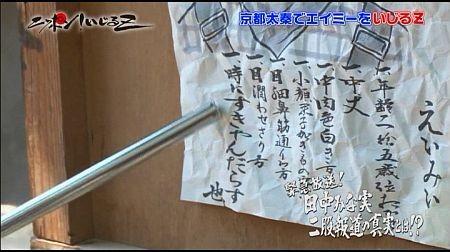f:id:da-i-su-ki:20120602214018j:image