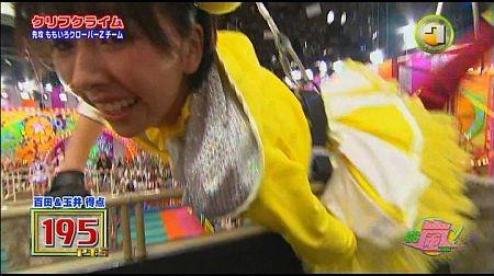 f:id:da-i-su-ki:20120602220810j:image
