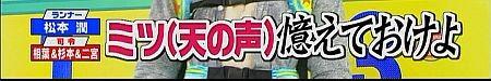 f:id:da-i-su-ki:20120602222238j:image
