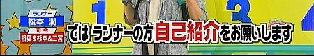 f:id:da-i-su-ki:20120602222239j:image