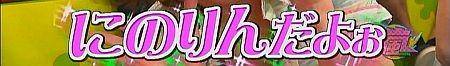 f:id:da-i-su-ki:20120602222240j:image
