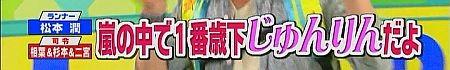 f:id:da-i-su-ki:20120602222659j:image