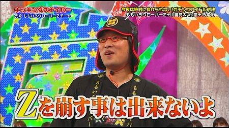 f:id:da-i-su-ki:20120602223803j:image