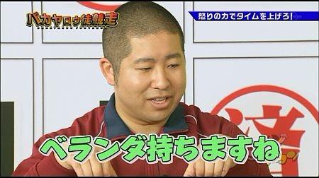f:id:da-i-su-ki:20120603093516j:image