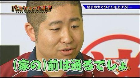 f:id:da-i-su-ki:20120603093518j:image