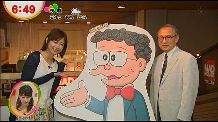 f:id:da-i-su-ki:20120603150102j:image