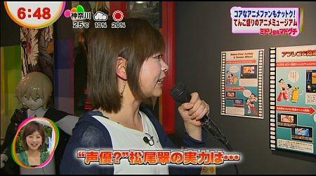 f:id:da-i-su-ki:20120603150103j:image