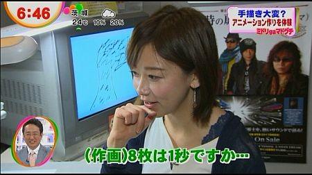 f:id:da-i-su-ki:20120603150107j:image