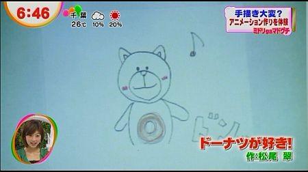 f:id:da-i-su-ki:20120603150108j:image