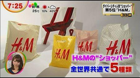 f:id:da-i-su-ki:20120603150239j:image