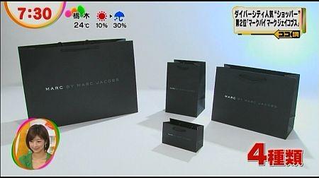 f:id:da-i-su-ki:20120603151232j:image