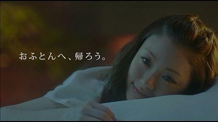 f:id:da-i-su-ki:20120603191242j:image