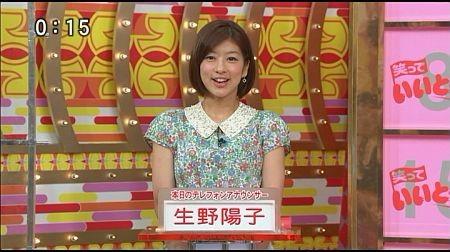 f:id:da-i-su-ki:20120603191548j:image