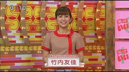 f:id:da-i-su-ki:20120603192236j:image