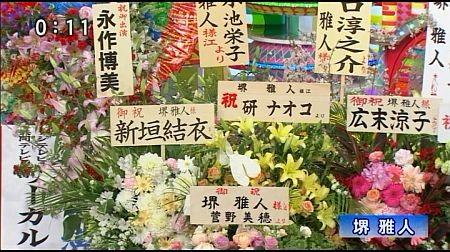 f:id:da-i-su-ki:20120603192333j:image