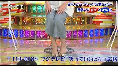 f:id:da-i-su-ki:20120603192708j:image