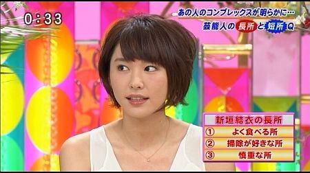 f:id:da-i-su-ki:20120603194603j:image