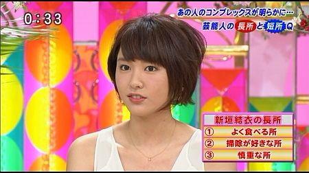 f:id:da-i-su-ki:20120603194749j:image