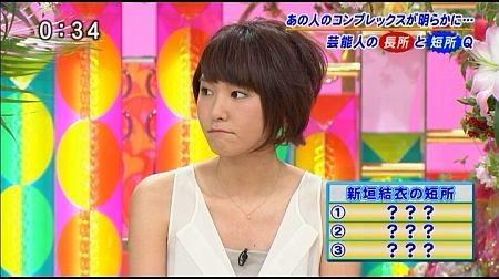 f:id:da-i-su-ki:20120603195144j:image