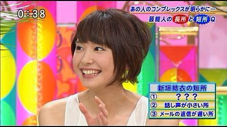 f:id:da-i-su-ki:20120603200127j:image