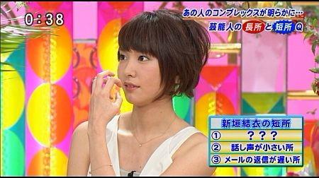 f:id:da-i-su-ki:20120603200612j:image