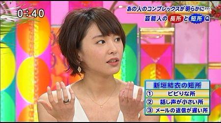 f:id:da-i-su-ki:20120603200954j:image