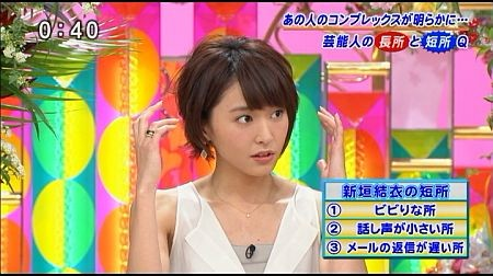 f:id:da-i-su-ki:20120603201233j:image