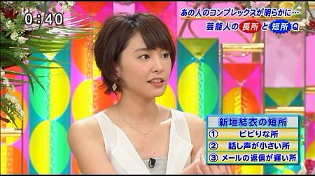 f:id:da-i-su-ki:20120603201235j:image