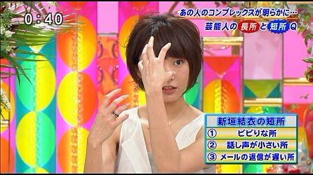 f:id:da-i-su-ki:20120603201353j:image
