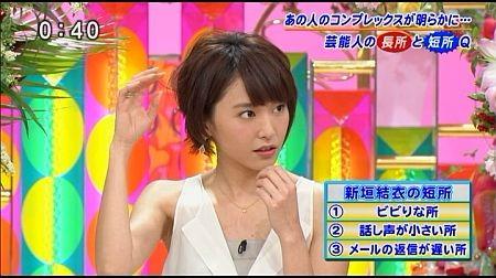 f:id:da-i-su-ki:20120603201903j:image