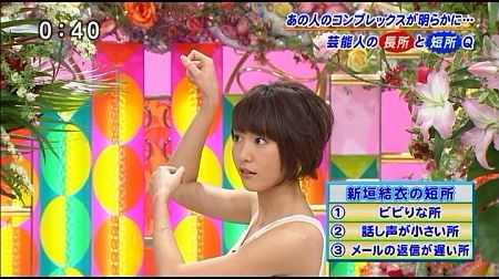 f:id:da-i-su-ki:20120603202407j:image